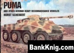 Журнал Schiffer Military History - Puma
