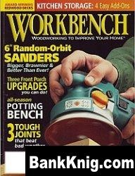 Workbench №283 Июнь 2004