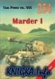 Книга Tank Power vol.XXX. Marder I (Militaria 254)