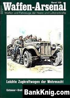 Leichte Zugkraftwagen der Wehrmacht im Einsatz