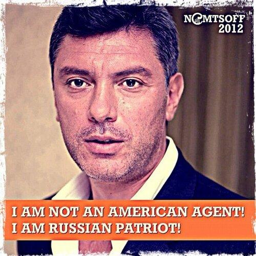 В Москве убит оппозиционер Борис Немцов