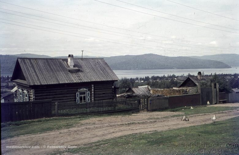 33. На Байкале