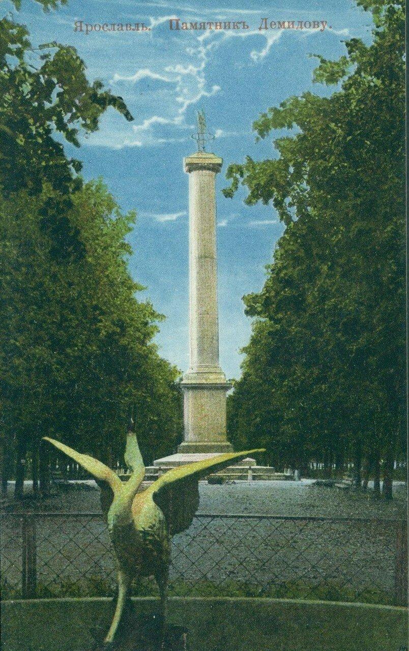 Памятник Демидову