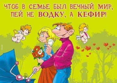 Свадебные плакаты (юмор)