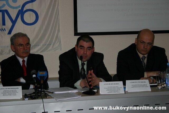 Інструменти запобігання та протидії корупції в сфері публічної службиpolitika
