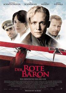 Красный Барон (Der Rote Baron)