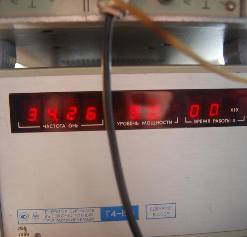 Модулятор, изготовленный на