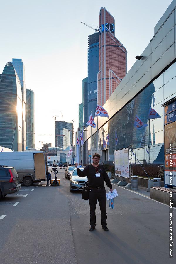 22-я московская международная выставка путешествия и туризм
