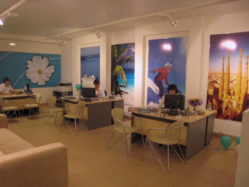Натали Турс закрывает представительство в Новосибирске и сервисный центр в Красноярске