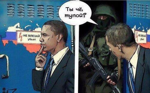 О возмездии русских