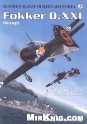 Книга Fokker D.XXI (Wasp) (Suomen Ilmavoimien Historia 3B)