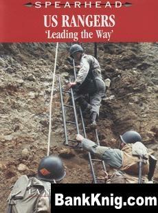 Книга US Rangers - Leading the Way pdf/ocr