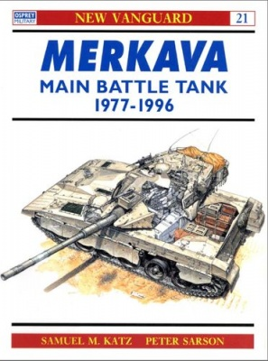 Merkava Main Battle Tank 1977-1996