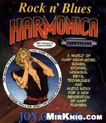 Книга Rock n` Blues. Harmonica