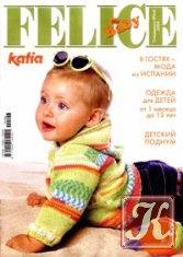Журнал Felice Baby №6М 2009