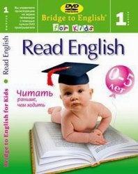 Книга Bridge to English for Kids 1. Read English - читать раньше, чем ходить
