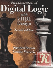 Книга Fundamentals of Digital Logic with VHDL (2nd edition)