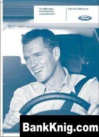 Книга Ford Mondeo. 2007г. Руководство пользователя