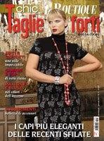 Журнал Boutique №1 2011 Спецвыпуск для полных