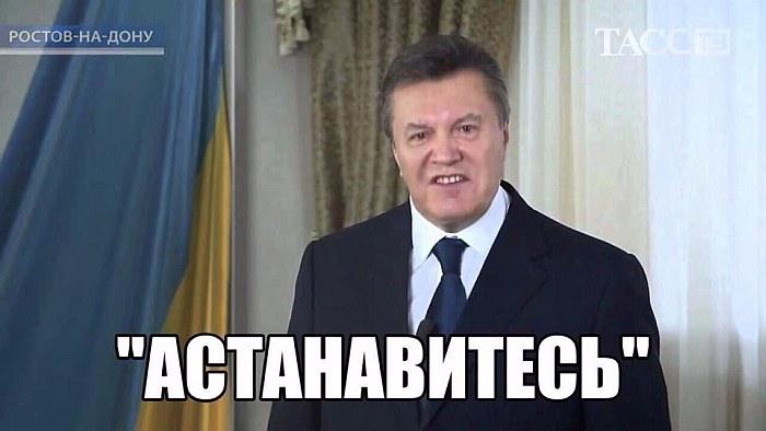 Экс-командующий ВМС Березовский будет задержан и арестован за госизмену, - Матиос - Цензор.НЕТ 513