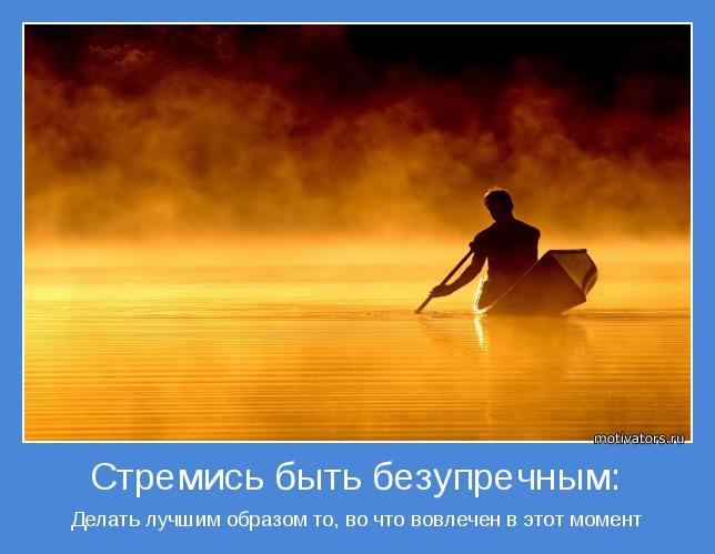 motivator-68960.jpg