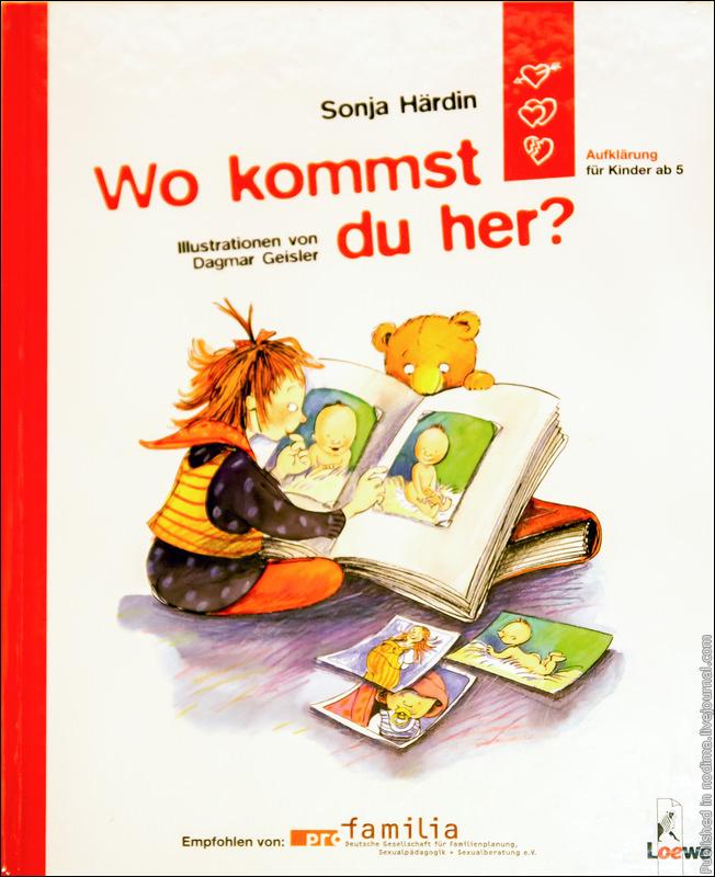 Книга Откуда ты появился?