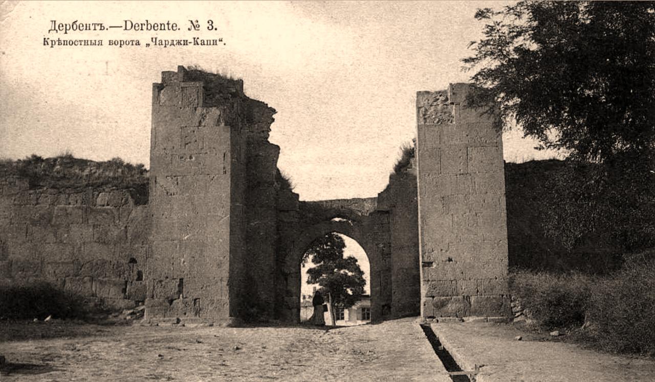 Крепостные ворота Чарджи-Капи