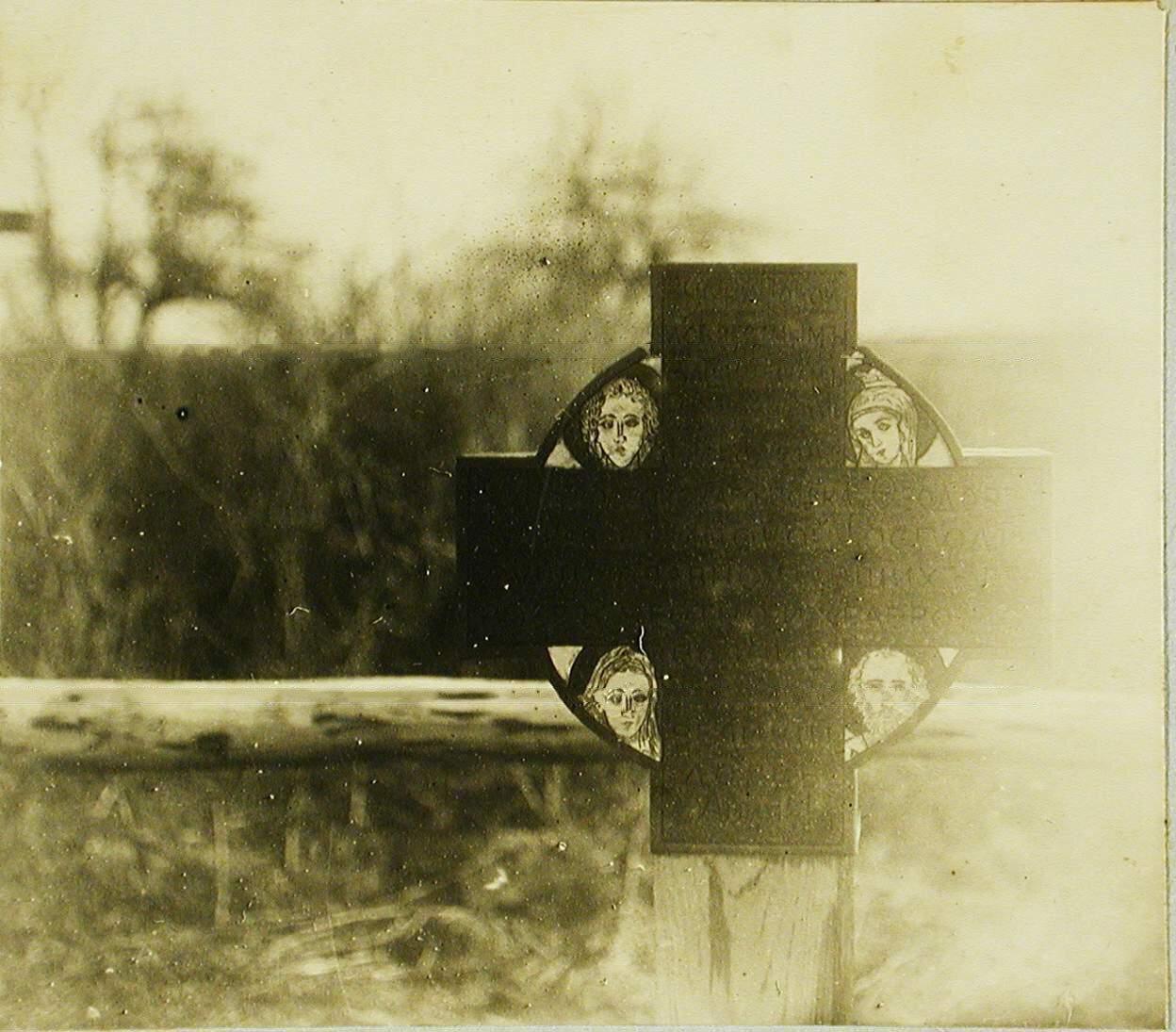 31. Вид второй памятной доски на братском кладбище, где захоронены воины. Галиция, с.Подгайчики