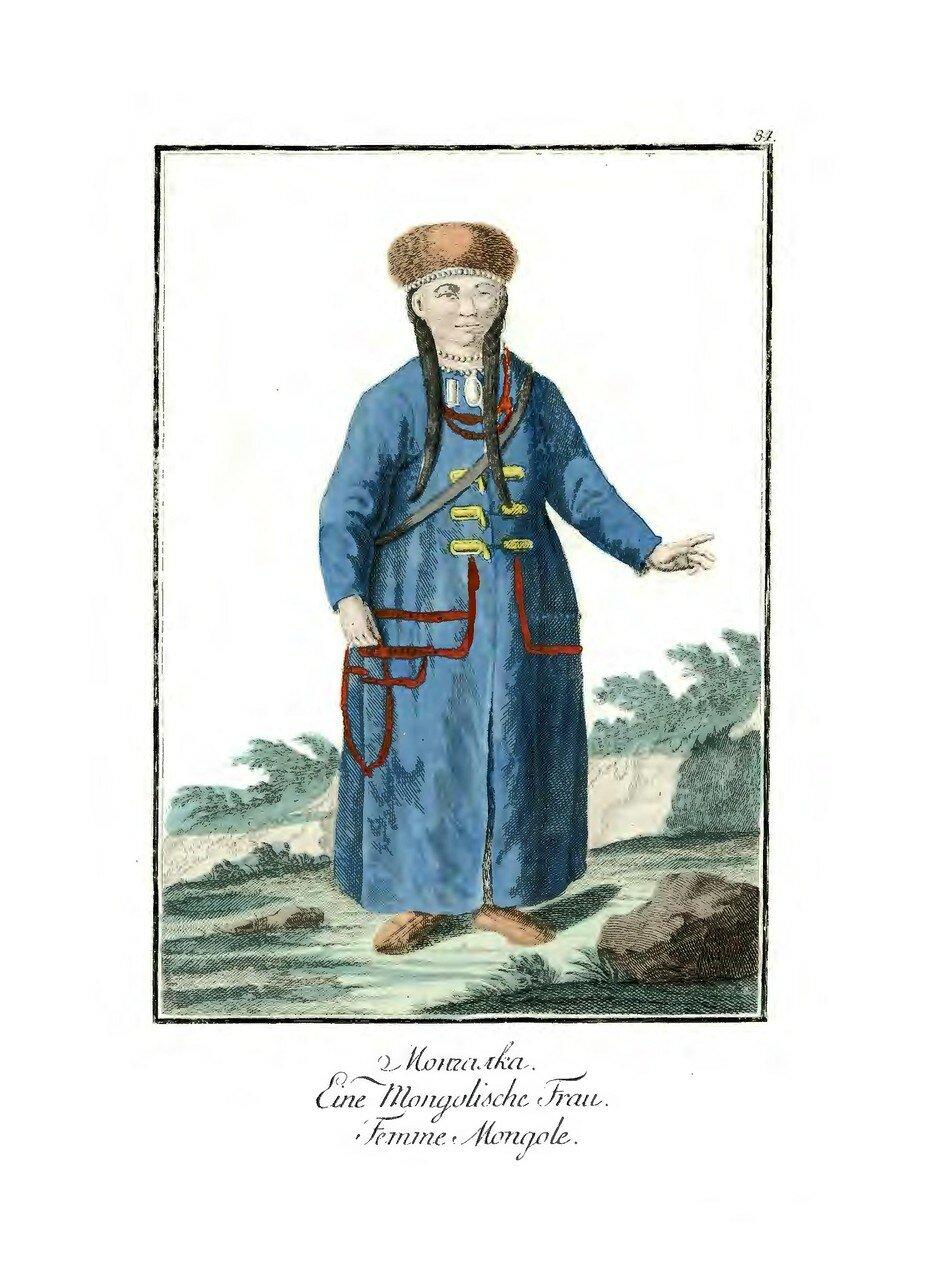 10 Монголка