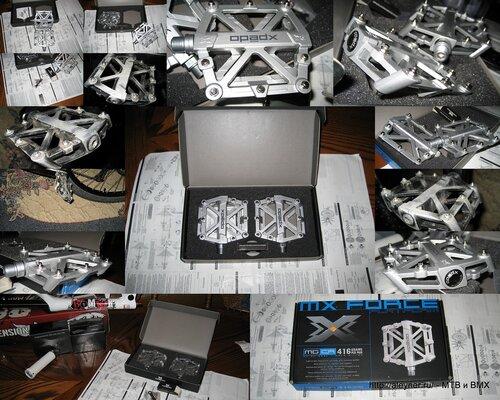 Педали xPedo MX3R