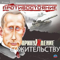 http://img-fotki.yandex.ru/get/3211/joss-wildcat.3/0_65a4_84e0f22a_orig.jpg