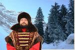 Урал-батюшка