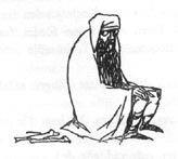 Иллюстрация Туве Янссон к Хоббиту Толкиена (Гном)