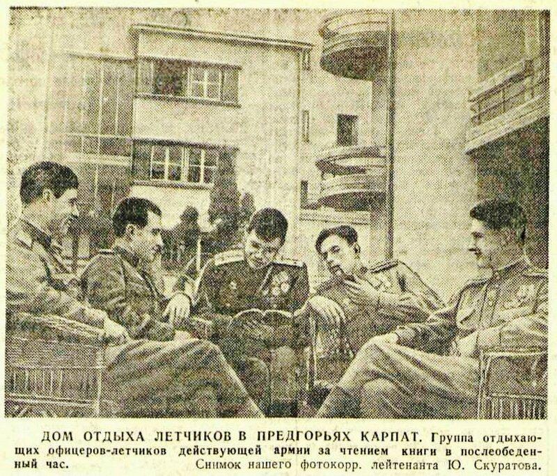 «Красная звезда», 20 октября 1944 года, как русские немцев били, потери немцев на Восточном фронте, убей немца, смерть немецким оккупантам