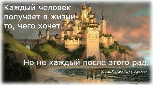 0_105f36_f43671c4_orig.jpg