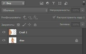 Объединение изображений (Photoshop)