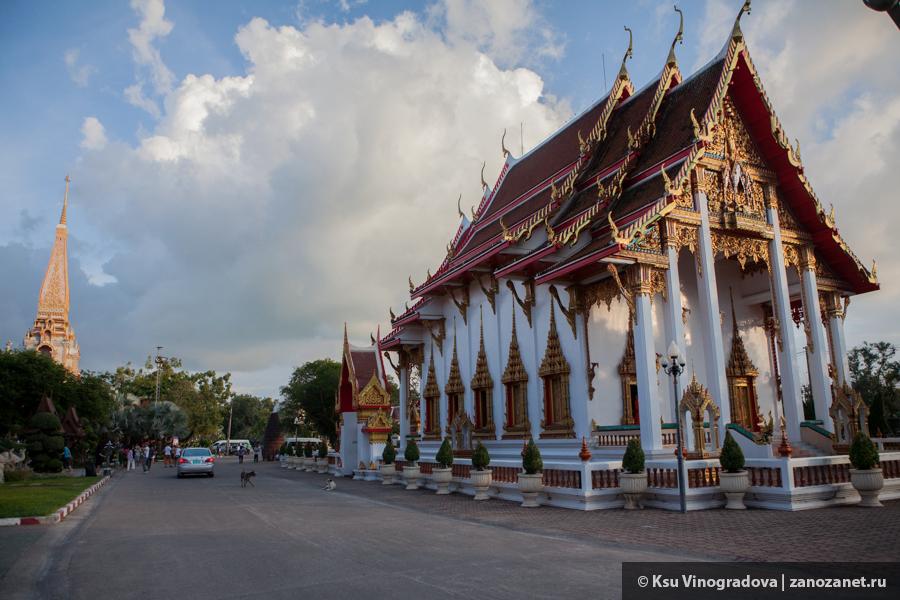 Ват Чалонг. Храм. Пхукет. Таиланд.