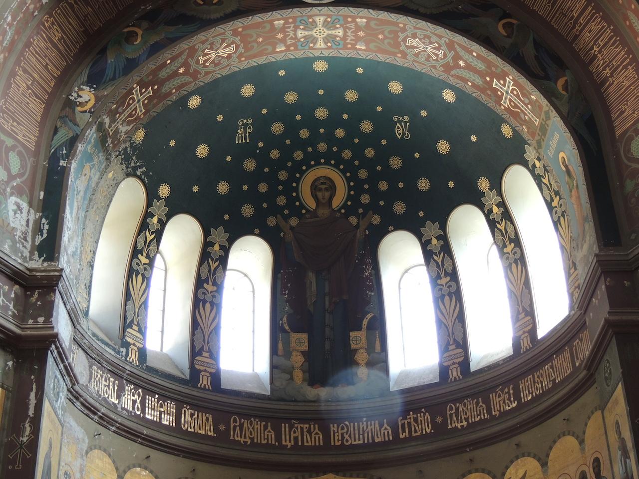 Абхазия Новоафонский монастырь Храм 14 марта 2015 г., 15-048.JPG