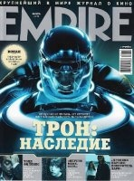 Журнал Empire №11 (ноябрь 2010)
