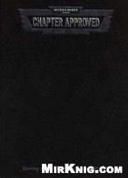 Книга Warhammer 40k - Codex. Astronomicon