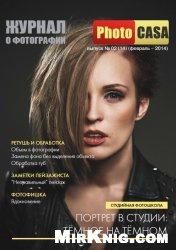 PhotoCASA №2 2014