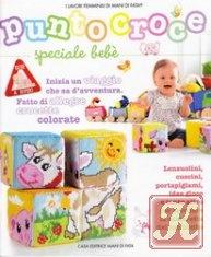 Punto Croce Speciale Bebe №10 2011
