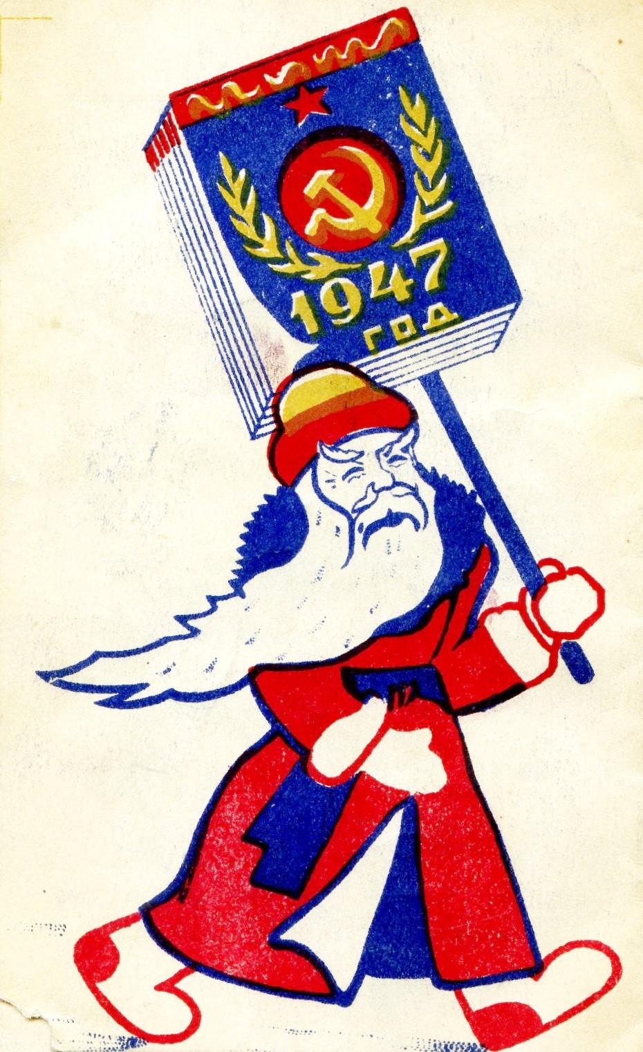 1947 ЗВИ002 кор.jpg