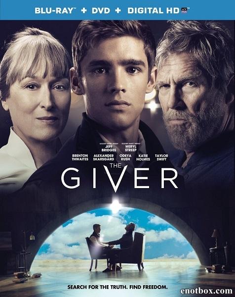 Посвященный / The Giver (2014/BD-Remux/BDRip/HDRip)