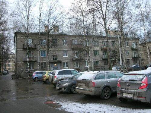 пр. Ленина 36