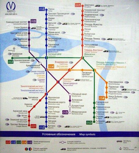 Новая схема метро в