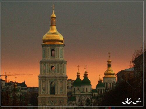 Киев | София и закат