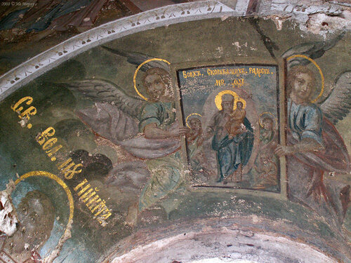 Клоны, Казанская церковь (1777)