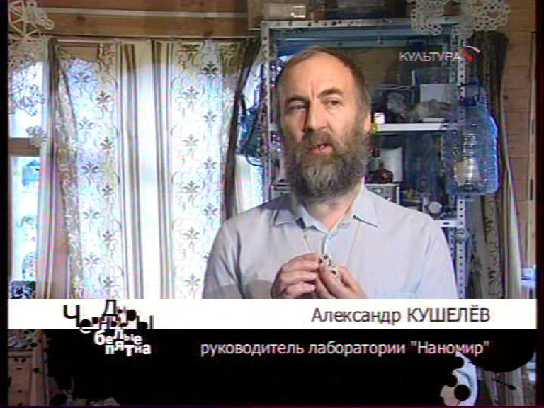http://img-fotki.yandex.ru/get/3212/nanoworld.e5/0_24a5f_c38ec10e_XL.png