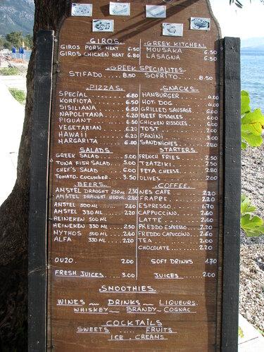 Корфу  Чандрис.  Пляж.  Цены